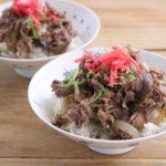 舞茸と牛肉の甘辛牛丼