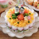 ひなまつりケーキ寿司