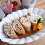 ひじき煮リメイク♪鶏ひきと豆腐の巾着煮